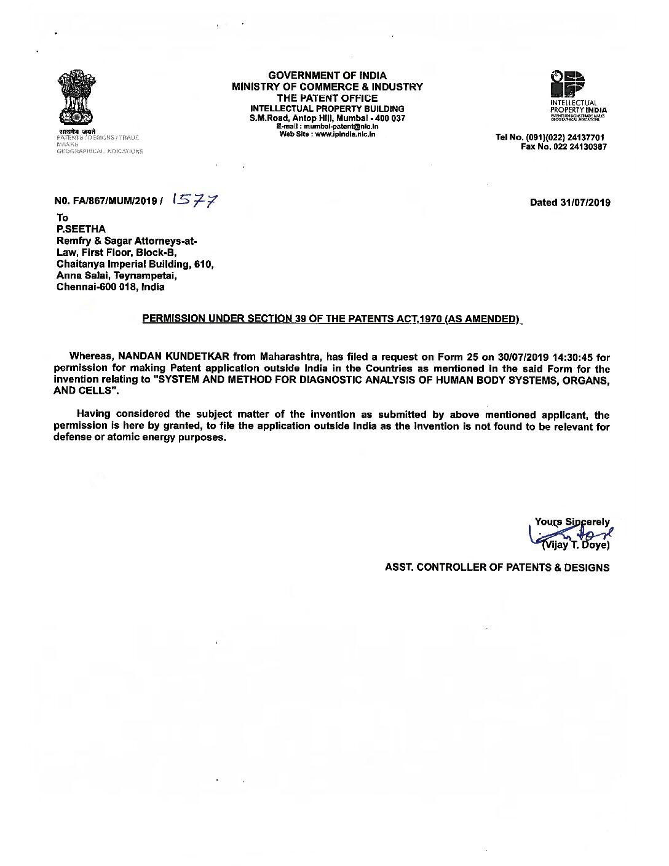 KMZ India patent1 pdf - Intellectual Property
